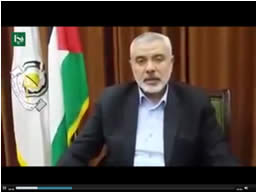 Ismail Haniya, deputy head of Hamas' political bureau (Rajan News, December 9, 2015)