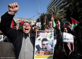 Palestinian reactions of mourning to the killing of terrorist Samir Kuntar, attributed by Hezbollah to Israel.