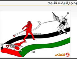 Cartoon on a Fatah website. The Arabic reads,