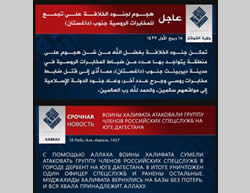 ISIS's claim of responsibility for the attack in Dagestan, in Arabic and Russian
