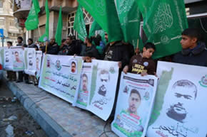 Hamas holds a demonstration in solidarity with terrorist Nasha't Milhem