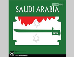 Iranian anti-Saudi cartoon (Tasnim News, January 10, 2016)