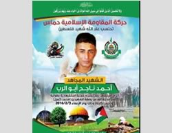 The death notice issued by Hamas for the death of