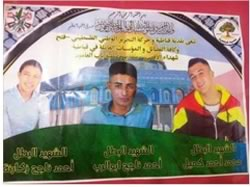 The death notice issued by the Qabatiya municipality and the Fatah movement in Qabatiya. Left to right,