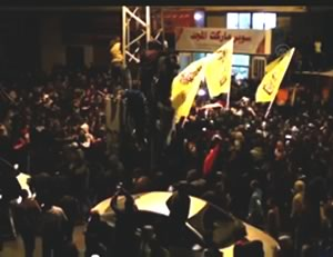Yellow Fatah flags at the funeral held in Qabatiya for the three terrorists