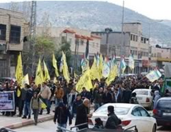 The march attended by senior Fatah figures in solidarity and support of the residents of Qabatiya.
