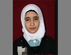 Palestinian terrorist Kilzar Muhammad Abd al-Halim al-Awiwi, 17, who carried out a stabbing attack in Hebron (Ramallah News, Facebook 13, 2016).