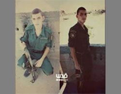 Omar Muhammad Ahmed Amru, armed and wearing the uniform of the Palestinian national security forces