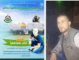 Left: The death notice issued by Hamas for Khaled Takatka (Facebook page of Hamas – Bethlehem district, February 19, 2016) Right: Khaled Takatka (Facebook page of Gaza al-An, February 19, 2016).