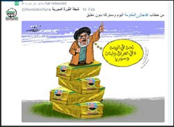 Nasrallah stands on the coffins of Hezbollah operatives and declares,