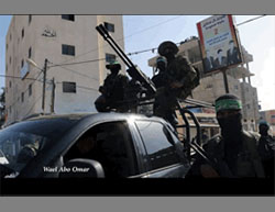 The anti-aircraft gun displayed by Hamas (Facebook page of QudsN, February 26, 2016).