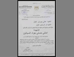 Letter of condolence sent by Mahmoud Abbas to the village of Husan (west of Bethlehem) and the family of Palestinian terrorist Amani Husni Jowad Sabatin (Facebook page of Bethlehem Al-Hadath, March 6, 2016).