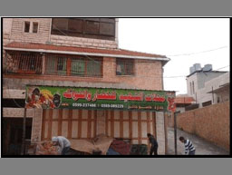 The Al-Shaheed fruit and vegetable store.