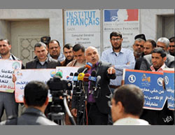 Al-Aqsa employees protest in front of the French Cultural Center in Gaza City (Facebook page of QudsN, March 14, 2016).
