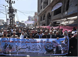 The PIJ march in Khan Yunis in support of the terrorist campaign in Judea and Samaria (Paltoday, March 11, 2016).