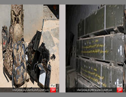 ISIS pictures show a wide variety of weapons, ammunition, Iranian documents and equipment written in Persian and English (Bellingcat.com, April 16, 2016).