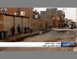 The city of Rutba, after being liberated from the hands of ISIS (Al-Alam TV, May 17, 2016).