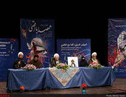 The Al-Aqsa mosque conference in Tehran (ILNA, May 15, 2016).