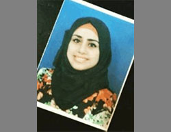 Susan Ali Daoud Mansour (Twitter account of Palinfo, May 23, 2016).