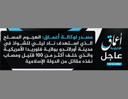 ISIS announcement from June 12, 2016, stating that a fighter from the Islamic State carried out the attack in Orlando (Haqq, 13 June 2016).