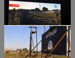 ISIS scaffold being toppled in the in Al-Zaafran neighborhood on the outskirts of Sirte after being taken over by the attacking forces (Facebook, June 8, 2016)