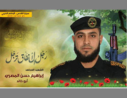 Death notice issued by the Jerusalem Battalions for the death of one of its operatives in a tunnel collapse in the northern Gaza Strip (Website of the Jerusalem Battalions, July 10, 2016).