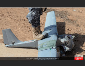Drone shot down by ISIS (justpaste.it, July 7, 2016)