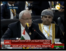 Riyad al-Maliki speaking at the Arab summit meeting in Nouakchott, the capital of Mauritania (YouTube, July 25, 2016).