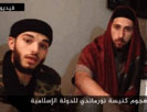 Abu Omar [right] and Abu Jalil al-Hanafi [left] pledging allegiance to ISIS's leader (ISIS blog that has since been removed, July 28, 2016; Al-Arabiya in English, July 27, 2016)