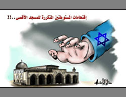 Hamas cartoon of the so-called