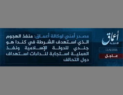 """ISIS's announcement about the terrorist attack carried out against the Canadian police by """"one of the soldiers of the Islamic State"""" (Aamaq, August 12, 2016)"""