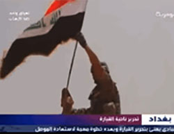 Iraqi flag hoisted in Qayyarah by the Iraqi forces that took it over from ISIS (Al-Sumaria TV, August 25, 2016).
