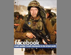 Facebook founder Mark Zuckerberg in an IDF uniform (Facebook page of Mesh Heq since closed, September 24, 2016).