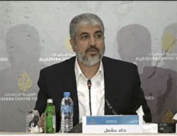 Khaled Mashaal gives a speech in Doha (YouTube, September 24, 2016).