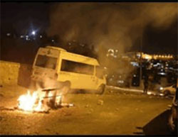 Palestinian rioters clash with Israeli security forces in east Jerusalem on Yom Kippur (Facebook page of QudsN, October 12, 2016).