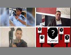 A Hamas Facebook page after a Palestinian Authority (PA) policeman carried out a shooting attack in Beit El (northeast of Jerusalem). The page features pictures of three PA security operatives who carried out terrorist attacks during the past year. The Arabic reads,