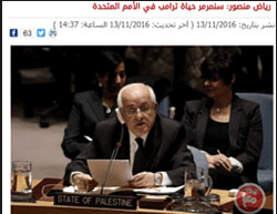 Riyad Mansour, Palestinian observer to the UN, claims