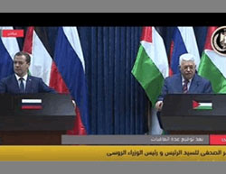 Mahmoud Abbas holds a press conference with Russian Prime Minister Dmitri Medvedev in Ramallah on November 11, 2016 (Facebook page of Mahmoud Abbas, November 11, 2016).