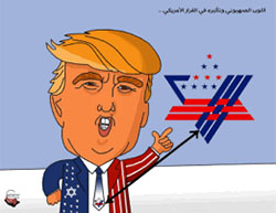Trump on the Gazan Shehab Facebook page. The Arabic reads,