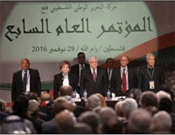 Opening session of the 7th Fatah Movement conference in Ramallah, chaired by Mahmoud Abbas (Wafa, November 29, 2016).