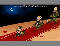 "Cartoon presenting Hezbollah's military show of strength in Al-Qusayr as yet another step toward floundering in the bloodshed of fighting in Syria. The Arabic title reads, ""A Hezbollah military show [of strength] in Al-Qusayr, Syria"" (Lebanon 360, November 16, 2016)"