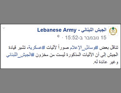 A Lebanese Army announcement, on its official Facebook page, that the military vehicles (i.e., the M-113 APCs) were not taken from the Lebanese Army depots and do not belong to it (official Facebook page of the Lebanese Army, November 15, 2016)