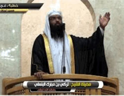 Turki al-Binali preaching at a mosque in Sirte (Al-Wasat, December 5, 2016)