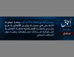 ISIS's claim of responsibility for the attack in Berlin (Aamaq, December 20, 2016)