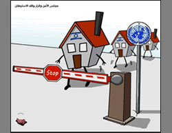 Hamas cartoon; the Arabic reads,