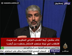 Khaled Mashaal, head of Hamas' political bureau, speaking at a meeting with Turkish students in Istanbul (YouTube, December 24, 2016).