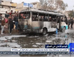 The scene of the attack (Al-Araby Channel, January 2, 2017)