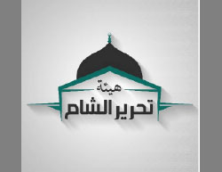 Emblem of the Headquarters for the Liberation of Al-Sham (Tahrer_Sham Twitter account)