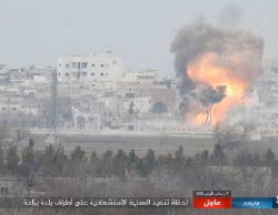 ISIS car bomb exploding in the village of Baza'a, east of Al-Bab.