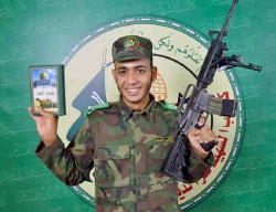 Ahmed Asa'd Shehadeh Brem, killed when a tunnel collapsed in eastern Khan Yunis in the southern Gaza Strip (Twitter account of Palinfo, February 13, 2017).